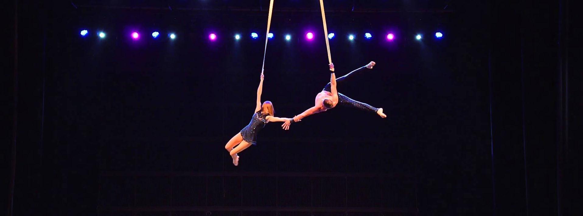 Μαθήματα aerial straps
